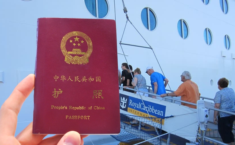 Royal Caribbean Lifts Restriction on Chinese Passport Holders in Place to Stem Coronavirus spread